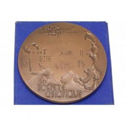 Médaille du Congrès International des Orientalismes 1873-1973